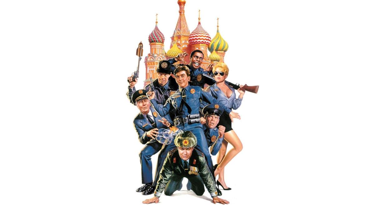 police-academy-7